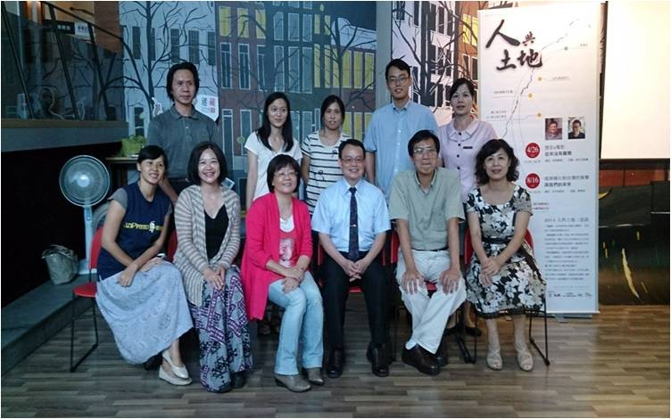 人與土地系列講座:氣候暖化對台灣的衝擊與我們的未來