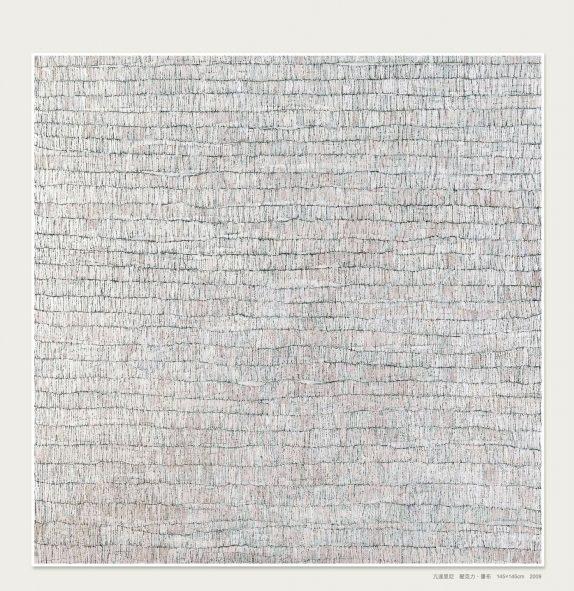 2015/05/01~07/30和空間說故事─李明倫畫展