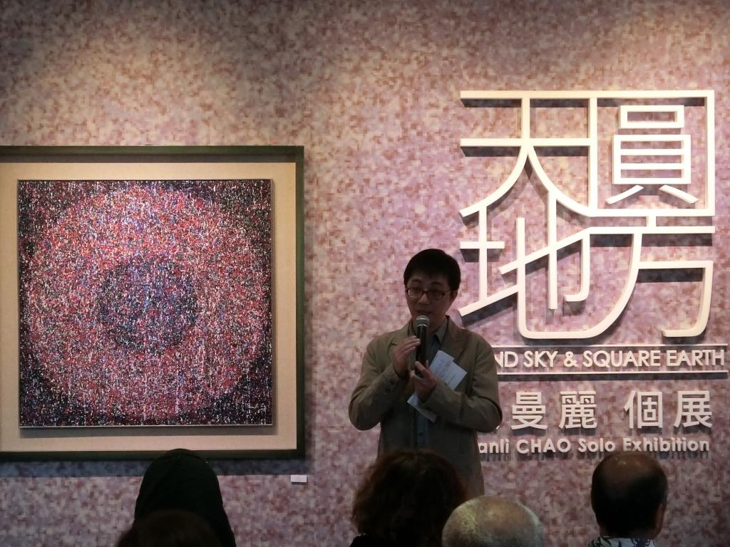【天圓地方】張曼麗畫展開幕茶會