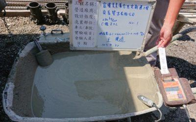 混凝土氯離子檢測