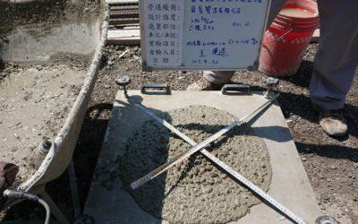 混凝土高流動水泥檢測流度